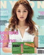 2012년 3월 NYLON 나일론 잡지