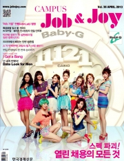 CAMPUS JOB & JOY VOL. 36 APRIL 2013