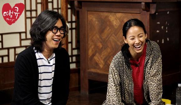 Sang-Soon Lee