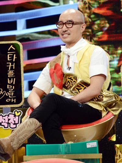 Seok-Cheon Hong