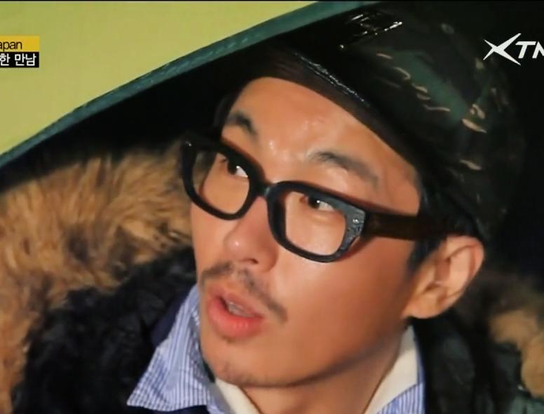 Beom-Seok Choi