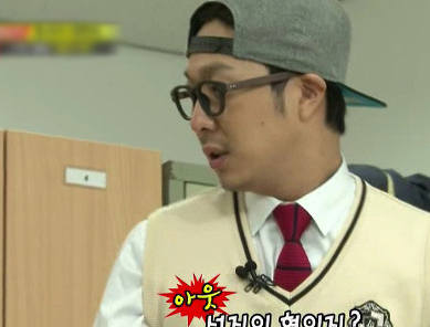 Ha-Ha (Dong-Hoon Ha) in Running Man